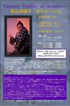 4A4F94A7-4B64-4341-AC7E-513E604CB86D.jpg